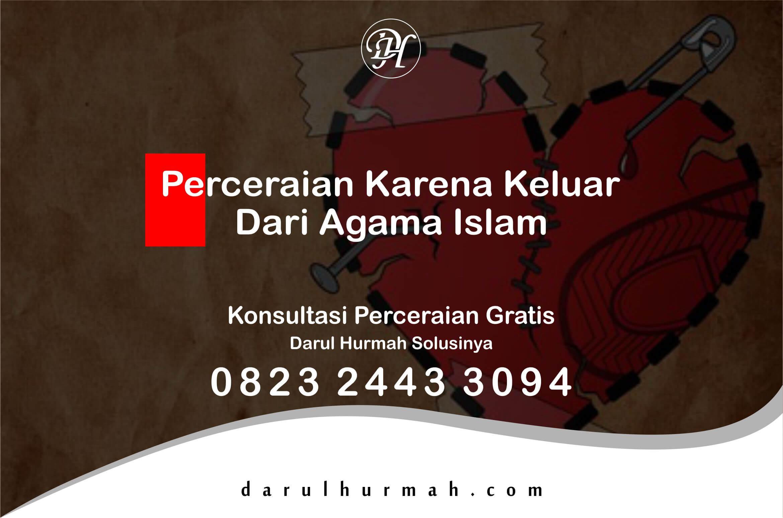 PERCERAIAN KARENA KELUAR DARI AGAMA ISLAM